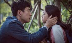 """Supercine exibe sul-coreano """"Dia Sem Fim"""" neste sábado (4)"""